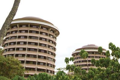 Hale Aloha Towers