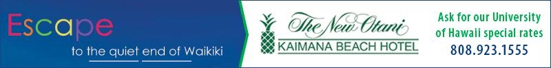 www.kaimana.com